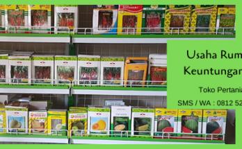 usaha rumahan, pertanian, budidaya tanaman, toko pertanian, lmga agro