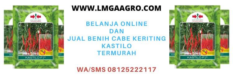 belanja, online, belanja online, jual benih, cabe keriting, cabai keriting, lmga agro, toko pertanian, online shop