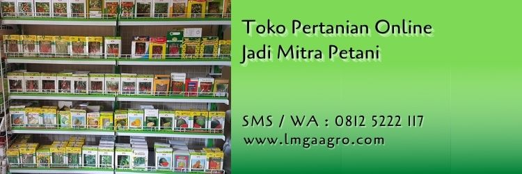 cara belanja online di lmga agro,toko pertanian online,toko online,toko pertanian,petani,lmga agro